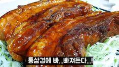 Korean Dishes, Korean Food, Pork, Beef, Baking, Recipes, Kale Stir Fry, Meat, Korean Cuisine