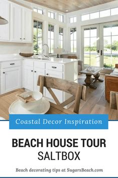 Beachy Saltbox House Tour - a Tiny House Tour Coastal inspired Beach Cottage Style, Cottage Style Homes, Beach Cottage Decor, Coastal Cottage, Coastal Decor, Textured Wall Panels, Wall Panel Design, Beach House Tour, Saltbox Houses