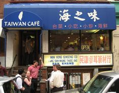 Taiwan Cafe - Chinatown - for dumplings and Szechuan fish.