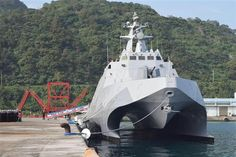 "Taiwan Navy Missile Corvette ""Tuo"""