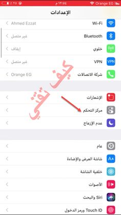 How picture young video for iPhone and the new update screen recording ios 11 Filming the screen for iPhone Filming the screen of the faith video without software iOS 11 Screen Recorder Screen recording screen recording ios 11 Techsmith The terms of mobile howtech