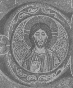 10. Krisztus-ábrázolás négykaréjmotívumokkal a háttérben. Fodor Zoltán: Szűrések, 2017. 60. oldal, 10. kép.