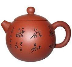 Yixing Chinese Tea Pot (Ball-Shaped) - Qingshuini and Zini Clays