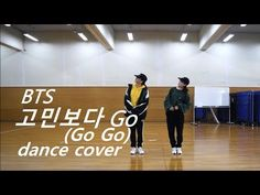 BTS (방탄소년단) - 'DNA' full dance cover practice by.Yu Kagawa - YouTube