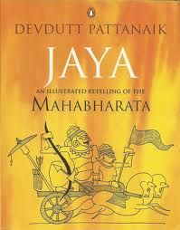 Devdutt Pattanaik takes us into a fascinating journey and retells the story in his own brilliant way, seamlessly weaving the Sanskrit classic as well as its many folk and regional variants into a single narrative It gives a fairly detailed description of the various plots and sub plots of the grand epic and is a must read for any reader interested in mythology or just for a good and spellbinding read.