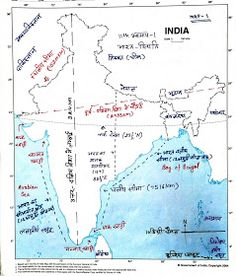 Geography GK, Notes, Maps, Current Affairs, and NEWS for All Classes and Competitive Exams: Geography All Chapters India Maps Solutions (My Handwritten) updated on World Geography Map, Five Themes Of Geography, Geography Worksheets, Ap Human Geography, Geography Activities, Geography For Kids, Geography Lessons, Teaching Geography, Geography Revision