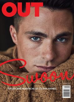 Out Magazine September 2016 Cover (Out Magazine)