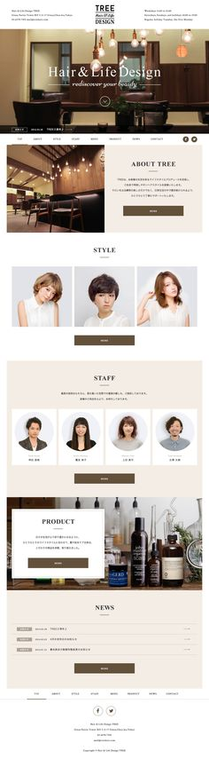 Banner Design, Layout Design, Design Web, Graphic Design, Site Vitrine, Minimal Web Design, Wordpress, Website Design Inspiration, Hair Images