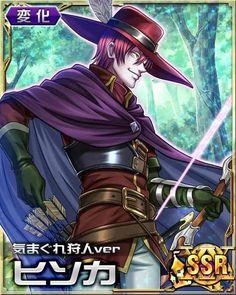 Hunter X Hunter | VK