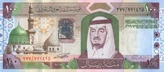In today's trading, Saudi currency Riyal also showed steady signals towards US Dollar, while against nation's single currency Euro, it was slightly changed. Forex Trading News, Saudi Arabia Culture, Organize Phone Apps, Money Template, History Of Philosophy, Money Worksheets, Money Bank, National Flag, North Africa