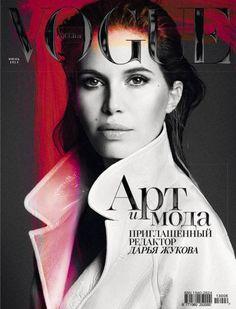 Dasha Zhukova for Russian Vogue 2013
