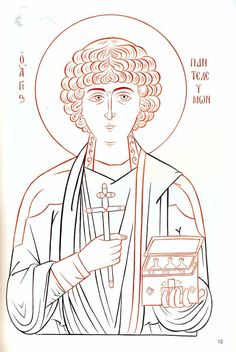Religious Icons, Religious Art, Paint Icon, Orthodox Icons, Byzantine, Mosaic, Symbols, Embroidery, History