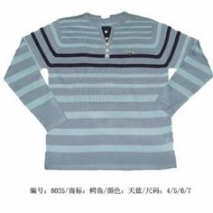 Lacoste Mens Sweaters BLS21845764
