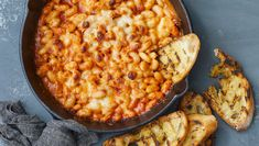 Cheesy White Bean-Tomato Bake Recipe - NYT Cooking