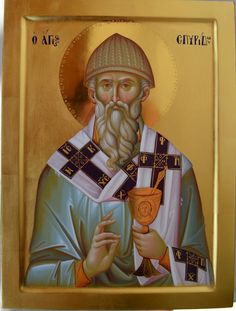 Άγιος Σπυρίδων / Saint Spyridon