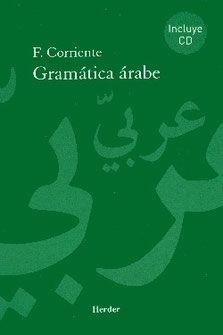 Idioma Arabe en la Unión Árabe de Mar del Plata: Conociéndonos y Familia (U.1 y U.2)
