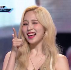 Nayeon, Kpop Girl Groups, Korean Girl Groups, Kpop Girls, Extended Play, My Girl, Cool Girl, Twice Group, Rapper
