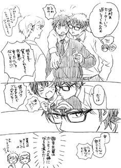 Diamond No Ace, Doodle, Miyuki Kazuya, Kurotsuki, Anime Ships, Fanart, Clipart, Words Quotes, Best Funny Pictures
