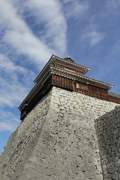 Matsuyama Castle, Matsuyama City, Ehime Prefecture, Shikoku, Japan
