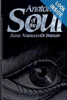 Anatomy of the Soul by Rebbe Nachman of Breslov