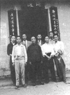 SWK - Ip Man - Group (Li Kam Shing, Chow Jui, Yip Bo Ching, Ip Man, Au Keung, Wong Shun Leung, Tsui Sheung Tin, Tsui Kong Tin) Spring 1955 (2)