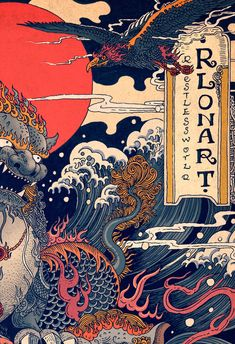 Illustrations Depict Dynamic Scenes of Nature and East Asian MythologyYou can find Asian art and more on our web.Vivid Illustrations Depict Dynamic Scenes of Nature and East Asian MythologyYou can find Asian art and more on our web. Japanese Art Modern, Japanese Artwork, Japanese Prints, Japanese Waves, Modern Asian, Japanese Tiger Art, Japanese Graphic Design, Japon Illustration, Japanese Illustration