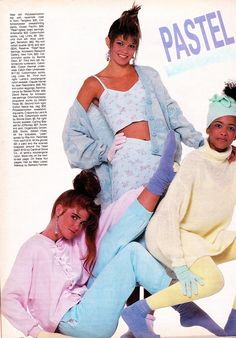 Seventeen Editorial Fashion 10 Dec. 1985