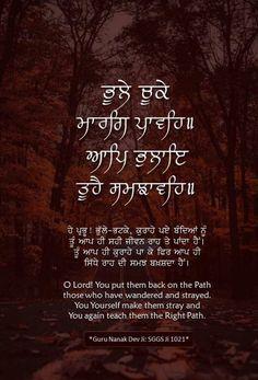 Guru Granth Sahib Quotes, Shri Guru Granth Sahib, Sikh Quotes, Gurbani Quotes, Nanak Dev Ji, Heartfelt Quotes, Lord, Wisdom, Faith