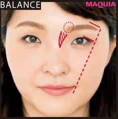眉メイク・描き方をレクチャー! 眉が濃い薄い左右非対称でも失敗しないコツ | マキアオンライン(MAQUIA ONLINE) Japanese Eyebrows, Makeup, Make Up, Face Makeup, Diy Makeup, Maquiagem