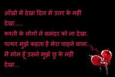 Shayari Urdu Images: Beautiful Love Shayari for Girlfriend by Boyfriend...