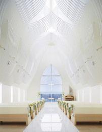 Kapelle in Japan / Weißer Schleier - Architektur und Architekten - News / Meldungen / Nachrichten - BauNetz.de