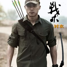 Cheap breathable shirt, Buy Quality breathable t shirt directly from China breathable fabric Suppliers: Men Tactical Gear Quick Dry Military Shirts Breathable Soft Elastic New Fabric Long Sleeve Combat Army Shirt quickdry breathable Tactical Shirt, Tactical Gear, Mounted Archery, European Dress, Army Shirts, Outdoor Survival, Survival Kit, Hiking Shirts, Military Fashion