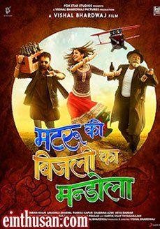 Matru Ki Bijlee Ka Mandola Hindi Movie Online - Pankaj Kapur, Imran Khan, Anushka Sharma, Arya Babbar and Shabana Azmi. Directed by Vishal Bhardwaj. Music by Vishal Bharadwaj. 2013 [U/A]Blu-Ray w.eng.subs