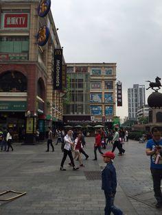MCDonald,s in Wangzhou