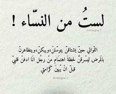 ده جبن.. انتي جبانه و عايزة تغلفيها.. اخرك تعارف و تزعقي بس