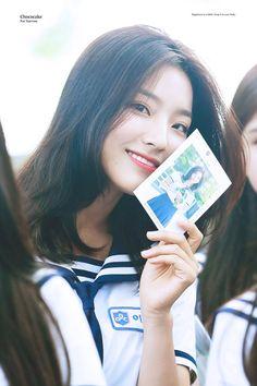 Lee SaeRom Idol School Fromis_ Cute Korean, Korean Actresses, K Idols, Kpop Girls, Asian Beauty, Girl Group, Cool Girl, Girlfriends, Asian Girl