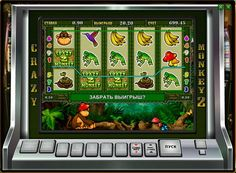 Play Crazy Monkey 2 gambling machine for money. Slot Machine Crazy Monkey 2, better known as the Monkeys 2 is an updated version of one of the most popular slots from the company Igrosoft. Online Crazy Monkey unit 2 will please not only improved graphics compared to the previous version, but also interesting bonuses. The machine Crazy Monkey 2