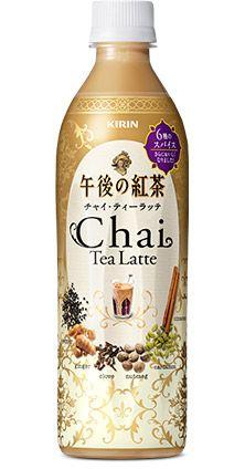 チャイ・ティーラッテ|商品のご紹介|午後の紅茶|キリン