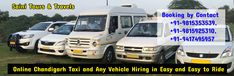 Online Chandigarh Taxi and Any Vehicle Hiring in Easy and Easy to Ride Highest Price Car, Wagon R, Honda City, Chandigarh, Taxi, Tours, Entertaining, Lifestyle, Link