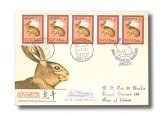 Macau, 1987-93 Lunar New Year stamps airmail first day covers to Taipei, four covers per year, two containing two examples (a normal plus on...