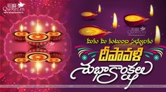 happy diwali best telugu wishes quotes and greetings in telugu language Wish Quotes, Happy Quotes, Happy Diwali Pictures, Diwali Quotes, Diwali Wishes, Life Lesson Quotes, For Facebook, E Cards, Telugu