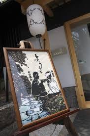 料亭 ウェディング ウェルカム - Google 検索 Japanese Party, Wedding Welcome, Google, Home Decor, Decoration Home, Room Decor, Home Interior Design, Home Decoration, Interior Design
