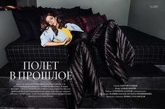My Cover for L' Officiel Latvia #eleonoracarisi