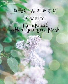 Japanese Words : Photo