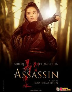 聶隱娘 The Assassin -電光網 the Movie Light