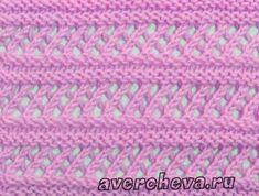 2019 Modell Knot Knecessarily Known Knitting: Symmetrisches Garn über Netzmuste& Lace Knitting Stitches, Knitting Paterns, Crochet Stitches Patterns, Knitting Charts, Lace Patterns, Knitting Designs, Stitch Patterns, Knitting Ideas, Knitting Magazine