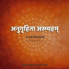 Hinduism Quotes, Sanskrit Quotes, Sanskrit Tattoo, Gita Quotes, Vedic Mantras, Sanskrit Words, Krishna Quotes, Spiritual Quotes, Wisdom Quotes