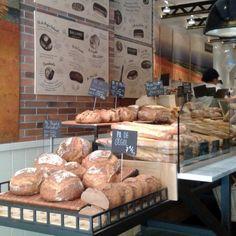 bread detail at the Pratkik Bakery Hotel
