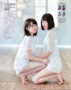 Japanese Beauty, Japanese Girl, Actress Feet, Cute Lesbian Couples, Fashion Photography Inspiration, Pretty Asian, Cosplay, Cute Asian Girls, Cute Woman