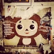 vintage cheburashka - Google zoeken